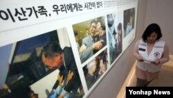 북한이 한국 통일부에 통지문을 보내 설 이산가족 상봉 제안을 거부한 9일 서울 대한적십자사 이산가족 상봉 접수처의 직원이 업무를 보고 있다.