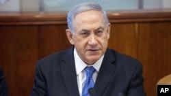 """""""Únicamente si hay una respuesta clara a nuestras necesidades, aceptaremos llegar a un acuerdo"""", dijo Netanyahu."""