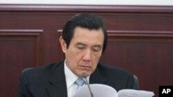 马英九总统17日一早在总统府举行核安会议