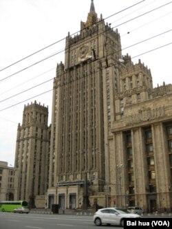 位于莫斯科的前苏联外交部,今天的俄罗斯外交部大楼。(美国之音白桦拍摄)