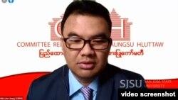 ဦးထင္လင္းေအာင္ CRPH ႏိုင္ငံတကာဆက္ဆံေရး တာဝန္ခံ (17th APRIL 2021)