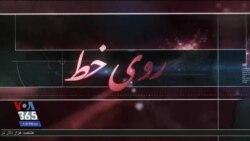 روی خط: خوزستان بیآب، مردم در خیابانها و برخورد خشن حکومت با معترضان - ۱