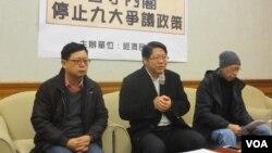 台灣公民團體召開記者會要求停止推動和中國有關的爭議政策