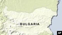 U.S. - Bulgaria Relations