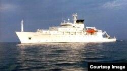 Tàu khảo sát hải dương USNS Bowditch (Nguồn: Hải quân Hoa Kỳ)