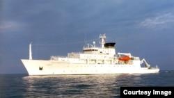 """美国海军""""鲍迪奇""""号海洋测量船(资料照)"""