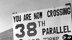 6.25전쟁 당시 38선.