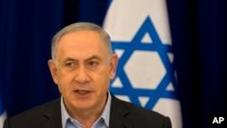 PM Israel Benjamin Netanyahu memimpin rapat kabinet minggual. Dataran Tinggi Golan.