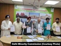 دہلی اقلیتی کمشن کے ارکان