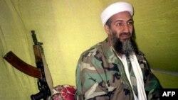 Домашнее видео бин Ладена