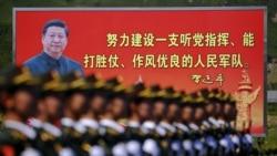 """时事大家谈:解放军四面受敌 习近平重申""""党指挥枪""""有何意图?"""
