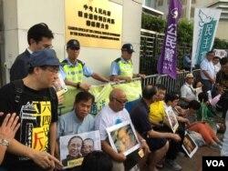 香港多个团体政党在中联办外静坐示威。 (美国之音记者海彦拍摄 2017年7月10日 )