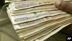 Governo são tomense à procura de orçamento