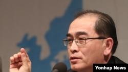 태영호 전 영국 주재 북한 공사가 2월 9일 한국프레스센터에서 열린 국가안보전략연구원 주최 국제회의에서 발언하고 있다.(자료사진)