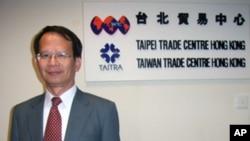 台湾经济部驻香港机构主任刘锡威