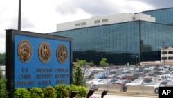 Một cơ sở của Cơ quan An ninh Quốc gia Mỹ (NSA) đặt tại Fort Meade, Maryland, anh chụp ngày 6/6/2013
