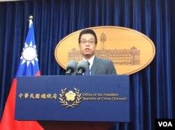 台湾总统府发言人黄重谚2017年6月12日在记者会上(美国之音记者申华 拍摄)