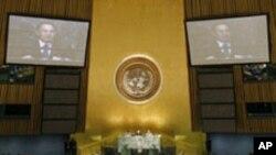 ترقیاتی اہداف پر اقوام متحدہ کا اجلاس