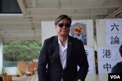 本土派的普羅政治學苑召集人黃毓民表示,18區街站悼念希望將六四集會在香港遍地開花。(美國之音湯惠芸)