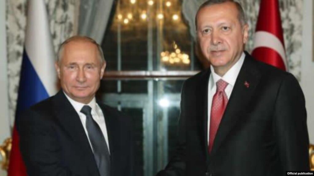 İstanbul'da 'TürkAkım' Töreni