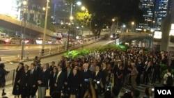 香港回歸20周年:一國兩制50年不變? 50年後呢?