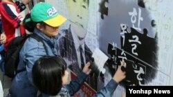 [안녕하세요, 서울입니다] 한글날과 조선글날