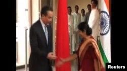 Susret ministara inostranih poslova Indije i Kine