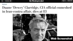 دووین کلریج، افسر سیا که نامش در پرونده ایران کنترا در دهه ۸۰ میلادی مطرح شد، در ۸۳ سالگی در خانه اش در ویرجینیا درگذشت.