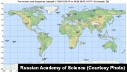 Российская карта спутниковой навигации ГЛОНАСС