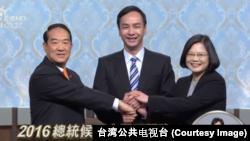 台灣2016總統大選辯論:總統候選人辯論