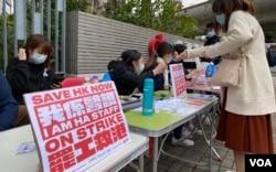 參與2月4日第二日罷工升級行動的香港醫護人員在威爾斯親王醫院外的街站簽到。(美國之音湯惠芸攝)