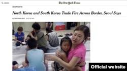 뉴욕타임스 신문 20일자에 남북한 포격 사태 관련 속보가 실렸다. 뉴욕타임즈 온라인 기사 캡쳐.