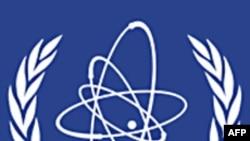 IAEA yêu cầu Miến Điện cho thanh sát các nơi bị nghi có cơ sở hạt nhân