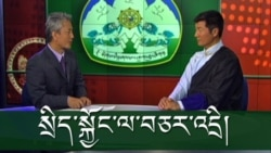 An Interview With The Sikyong
