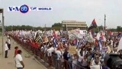 جیهان له 60 چرکهدا 1 ی پـێنجی 2013