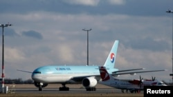 Korean Air Lines Co