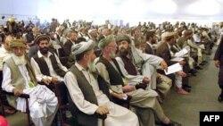 Засідання афганської ради сталійшин - Лойя джирга
