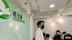香港民主派最大政党民主党10月11日公布,没有党员报名参选12月举行的立法会换届选举,意味民主党不参选,是主权移交以来的首次 (美国之音/汤惠芸)