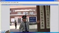 陈光诚离开美国使馆前往医院(2)