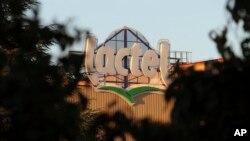 Salah satu kantor perusahaan produsen makanan bayi di Perancis, Lactel (Lactalis)