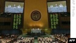 سومين روز مجمع عمومی سازمان ملل متحد