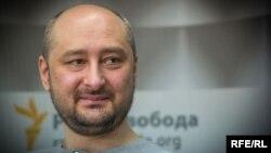 Nhà báo Arkady Babchenko, người chuyên chỉ trích Tổng thống Nga Vladimir Putin, bị giết chết tại thủ đô Ukraine vào ngày 29/5/2018.