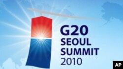[안녕하세요. 서울입니다] 한국, 'G-20 정상회의' 성공적 개최로 세계경제중심국으로의 도약 준비