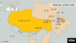 中国境内藏人自焚事件示意图