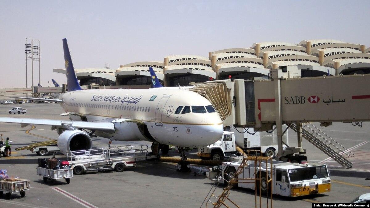 Resultado de imagen para airport of Arabian