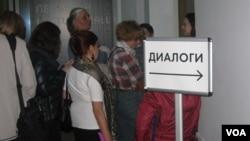 Люди в очереди в Лекторий, где проходили «Диалоги»