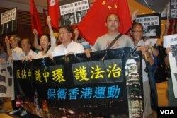 反對佔中的親建制派團體,在第一次佔中商討日到場抗議(美國之音湯惠芸攝)