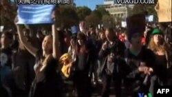 Protest ispred Bele kuće protiv izgradnje naftovoda