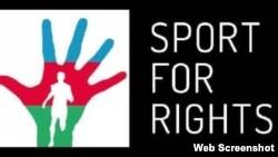 """""""Hüquqlar naminə idman"""" (Sport For Rights) koalisiyası"""