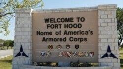 پایگاه نظامی فورت هود